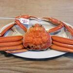 松屋水産 - 料理写真:ズワイ 2500円