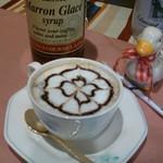 さるうて イタリアリストランテ - カフェモカ491 泡立ち豊かなフォームミルクとチョコの風味。料理のシメに!