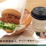 モスバーガー - 配膳状態。コーヒーは250円。