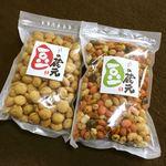 豆の蔵 -