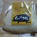 皇蘭 - 皇蘭本店の角煮饅頭