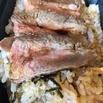 浅草鉄板亭 - 黒毛和牛ロースステーキのアップ