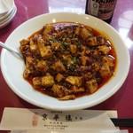 76459376 - 四川麻婆豆腐