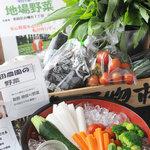 すず家 - その他写真:魚介はもちろん、朝採りの野菜も旨い!宮前の山田農園さんから毎日仕入。野菜の旨味がたっぷりの本物の味をご賞味ください。