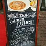 トラットリア シェ ラパン - 食べログ予約しました~♪