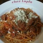 トラットリア シェ ラパン - 揚げ茄子とモッツァレラの辛口ミートソース