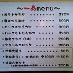 とんかつ ひろ喜 - 一品menu