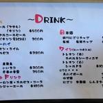 とんかつ ひろ喜 - DRINK menu