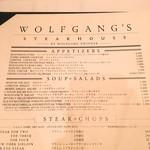 ウルフギャング・ステーキハウス 丸の内店 -