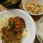 カフェガーデンさら - ごぼうと豚肉のカレーマヨ揚げ定職