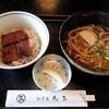丸正 - 料理写真:道三定食(ご飯少なめ) 870円
