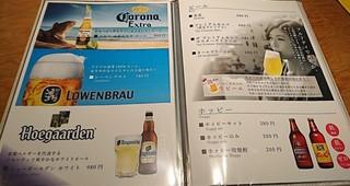 個室居酒屋 東京燻製劇場 - ビール各種、ホッピーもあります