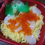 丼丸 青葉 - 550円の海鮮丼「ホタテいくら丼」