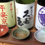 悠久乃蔵 しゃぶしゃぶと糀料理、日本酒 -