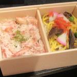加悦ファーマーズライス - 料理写真:。。の中味