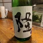 天史朗寿司 - 日本酒(白隆2014)