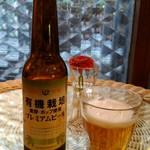 レインボーバードランデヴー - 越後ビール 720円也