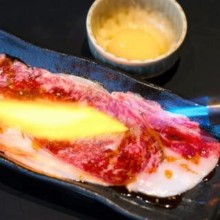【名物料理②】炙り牛ロース片面焼き