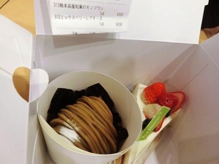 シャトレーゼ 佐久平店 name=