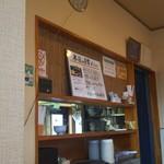 麺喰居 一蔵 -