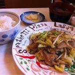 シャルマン - 生姜焼き定食