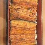 うなぎ蒲焼弁当マルゲン - 料理写真: