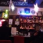 リトルアムステルダム -