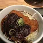 76483091 - ミニ味噌カツ丼