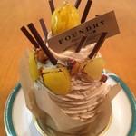ファウンドリー - イタリアンモンブラン645円