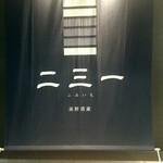 76483610 - 垂れ幕