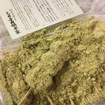 三井寺力餅 - 料理写真: