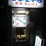 76485831 - 外観(17-11)