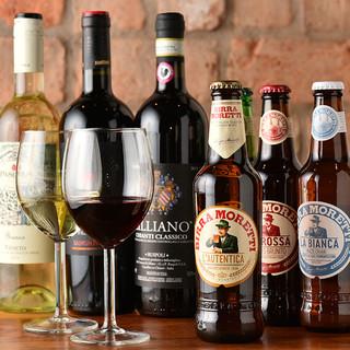 イタリア各地の厳選ワイン