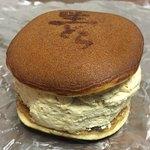 朧八瑞雲堂 - 生銅鑼焼(メープルコーヒー)