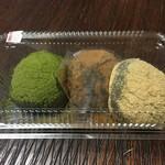 朧八瑞雲堂 - きな粉・和三盆糖と黒糖・抹茶