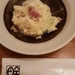 東池袋 魚金 - ポテトサラダ