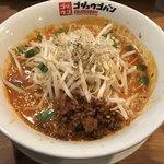 五十五番 - ノブナガ担々麺