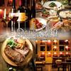 ワイン原価販売&産直肉ビストロ De'licieux 29 - その他写真: