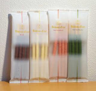 バトンドール 高島屋 大阪店 - 個包装になっているので、お土産として配るにも便利です