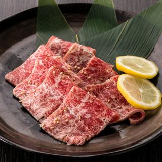 厳選したお肉が食べ放題