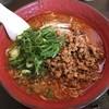 麺厨房 華燕 - 料理写真:担々麺