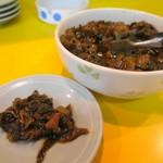 獅子林 - 辛子高菜