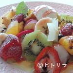 展望・星屑レストラン ガイア - フルーツ王国山梨の美味しいフルーツが大集合