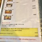 とんかつ幸楽 - メニュー7【メニュー】