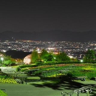 日本三大夜景にも選ばれた甲府盆地の夜景に抱かれてディナーを