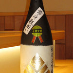 酒席料理 佳すい - 小左衛門(岐阜)純米大吟斗瓶囲い生酒 5勺 1,800円