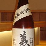 酒席料理 佳すい - 義侠(愛知)純米50% 1994年佐藤勝郎作 5勺 700円