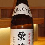 酒席料理 佳すい - 栗駒山(宮城)中取り特別純米生原酒 5勺 400円