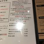 USHIHACHI 品川港南口店 -