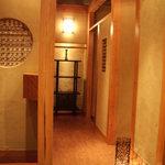 酔灯屋 - 人気の静かな掘りごたつの個室が3つございます!早めのご予約お願いします。